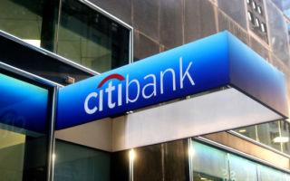 Рефинансирование в Ситибанке